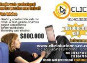 Servicio diseño web - cali (valle del cauca)