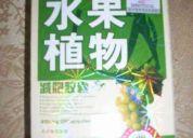 Fruta bio bucaramanga