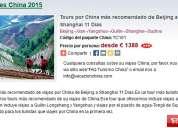 Tour china más recomendado de beijing a shanghai 11 dias
